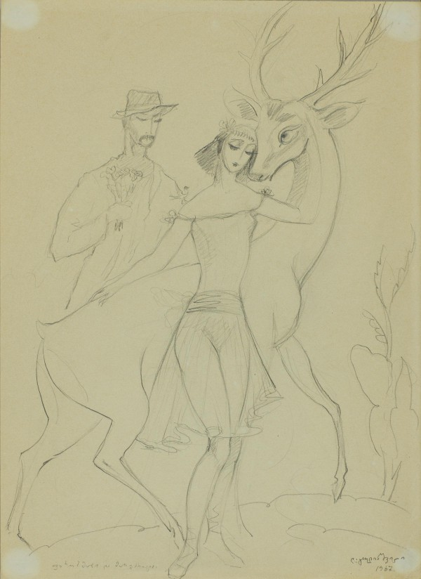 ფიროსმანი და მარგარიტა