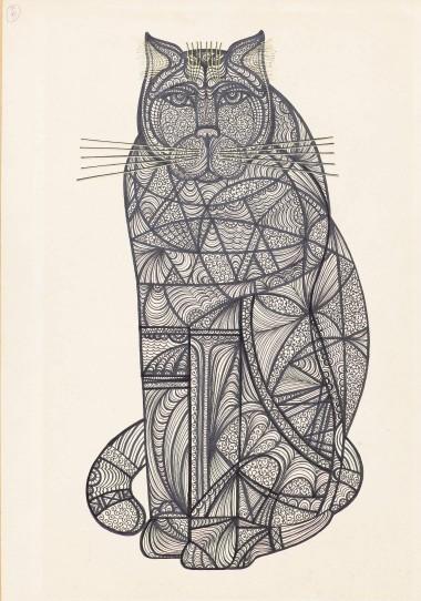 """სერიიდან """"კატები"""" კატა ბეჰემოტი"""